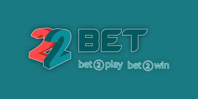 How to register and bet on 22bet Cameroon - Step by step guide