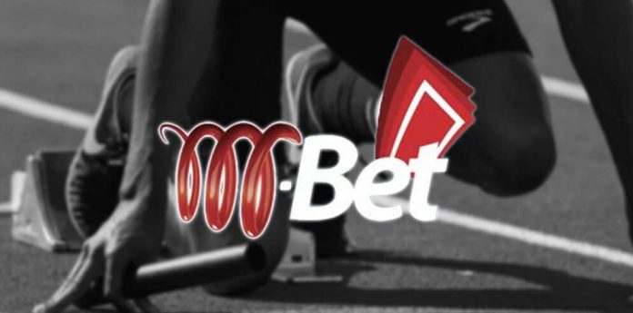 How to register and bet on M-Bet Tanzania - Step by step guide